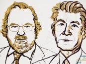 """علاج السرطان يمنح طبيبين """"جائزة نوبل"""""""