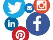 """لندن: ضرائب على """"غوغل"""" و""""فيسبوك"""" و""""تويتر"""""""