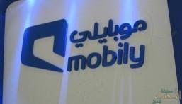 """""""الاتصالات"""" ترفع تعليق خدمات """"موبايلي"""" بعد تحقيق التزاماتها بالسعودة"""