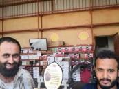 """أمانة """"يمني"""" تعيد ٤٠ ألف ريال لمواطن أراد غسيل سيارته !!"""