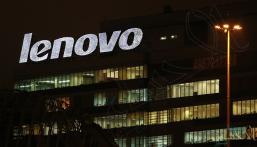 لأول مرة.. لينوفو تحتل المركز الأول في سوق الحواسيب العالمية