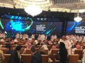 """مبادرة """"مستقبل الاستثمار"""".. منصة سعودية لتحقيق الأمان الاقتصادي للبشرية"""