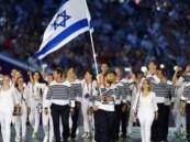 """العلم الإسرائيلي يرفرف والسلام الوطني يُعزف في الدوحة.. وهكذا كان تعليق """"ابن سحيم"""""""