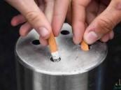 للمدخنين.. هذا ما يحدث في الجسم عند الإقلاع نهائيًّا عن التدخين