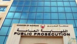 البحرين.. حبس مواطنين تلقيا أموالاً من وزير قطري