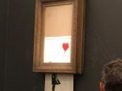 أجرأ سابقة فنية.. لوحة ثمنها أكثر من مليون دولار تدمر نفسها