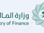"""إعلان """"الميزانية السعودية"""" لـ ٩ أشهر سابقة: تراجع العجز وتحسن بالإيرادات"""