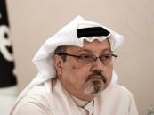 مصدر مسؤول : المملكة اتخذت الإجراءات اللازمة لاستجلاء الحقيقة في قضية خاشقجي وتؤكد محاسبة  المتورطين