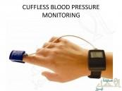 طبيب سعودي يحذر: قياس ضغط الدم عن طريق الأصابع غير دقيق ولا يُنصح به