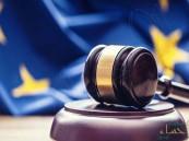 المحكمة الأوروبية لحقوق الإنسان: الإساءة للنبي محمد ﷺ لا تندرج تحت حرية التعبير