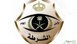 شرطة المدينة: ضبط 3 جناة سرقوا أموالاً من 15 جهاز صراف آلي