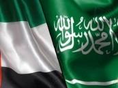 الإمارات و السعودية تقدمان 70 مليون دولار مناصفة لدعم رواتب المعلمين في اليمن