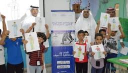 """اليوم العالمي لـ""""العصا البيضاء"""" بمدرسة """"الحسن بن علي"""""""