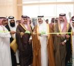 """بالصور.. الأمير """"سعود بن نايف"""" يفتتح مبنى مكتب ديوان المراقبة العامة بالأحساء"""