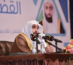 """بالصور.. رئيس """"ديوان المظالم"""" في الأحساء متحدثاً عن """"القضاء الإداري"""" بالمملكة"""