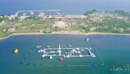 في السعودية … إنشاء أكبر حديقة مائية مطاطية بالعالم !!