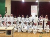 تكريم الطلاب المتفوقين بثانوية الشيخ محمد بن عبد الوهاب