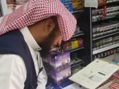 106 تعهد ومخالفة ترصدها أمانة اللجنة الوطنية لمكافحة التبغ بالأحساء