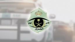 """""""مرور الأحساء"""" يعتمد تغييرات في حركة المركبات بإشارة شارع الظهران .. تعرّف عليها"""