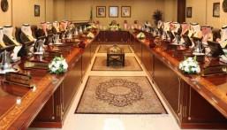أمير المنطقة الشرقية يرأس اجتماع مجلس المنطقة السابع