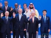 بمشاركة محمد بن سلمان .. بدء أعمال قمة قادة دول مجموعة العشرين