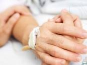10 أنواع للسرطان القاتل .. و هذه الأعراض تحذرك منها !!