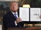 """عقوبات إيران.. الحزمة """"الأشد بالتاريخ"""" تدخل حيز التنفيذ"""