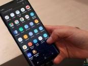 """سامسونغ تتخلى عن ميزة ذكية في هاتف """"إس 10"""""""