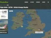 """طيارون يرصدون """"أطباقا طائرة"""" .. و""""السلطات الإيرلندية"""" تتحرك"""