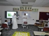 """استراتيجيات التعلم النشط وإدارة الصف بـ""""قرطبة الابتدائية"""""""