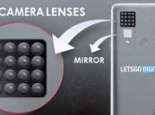 """LG"" تقدم هاتف بـ 16 كاميرا !!"