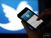 تويتر: هذه أبرز آثار ميزة استخدام 280 حرفاً في التغريد