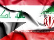 """45 يوماً أمام العراق للتخلي عن """"كهرباء إيران"""""""
