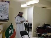 """""""الربيعة"""" يقدم ورشة مهارات التعامل مع الضغوط لأعضاء أخلاق البر"""