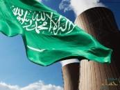 ماذا تعرف عن مشروع المفاعل البحثي النووي السعودي متعدد الأغراض ؟!