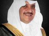 """الاثنين.. الأمير """"سعود بن نايف"""" يرعى حفل تخرج """"الكليات التقنية"""" بالمنطقة الشرقية"""