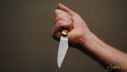 """هاجمه طالب أثناء الفسحة .. طعن """"مدير مدرسة"""" ثانوية بالسلاح الأبيض !!"""