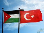الأردن يفرض رسوماً جمركية على السلع المستوردة من تركيا