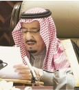 مجلس الشورى على أعتاب المئة عام .. ملوك المملكة رسموا السياسات وحددوا الأولويات