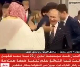 بالفيديو .. صفعة على الهواء مباشرة تتلقاها قناة الجزيرة