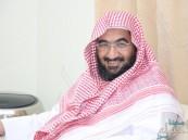 """الدكتور """"العقيل"""" وكيلًا لشؤون الدعوة والإرشاد ومشرفاً على الإدارة العامة للجمعيات الخيرية لتحفيظ القرآن"""