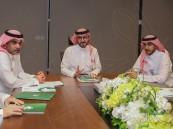 اتحاد القدم يناقش خطط لجانه خلال الفترة المقبلة