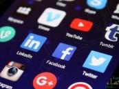 تعرّف على أكثر 9 تطبيقات شيوعًا للتراسل الفوري على مستوى العالم