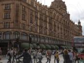 القبض على امرأة أنفقت 16 مليون استرليني بمتجر هارودز في بريطانيا