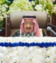 """بالفيديو.. شاهد نص خطاب """"الملك سلمان"""" أمام """"مجلس الشورى"""""""