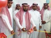 """""""العودة"""" يفتتح معرض """"الدراسات الاجتماعية و الوطنية"""" بمتوسطة الخليج"""