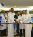 """مستشفى """"الإمام عبدالرحمن بن فيصل"""" يحتفي بيوم السكر العالمي"""