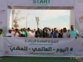 """بالصور .. انطلاق أكبر فعالية للمشي في #الأحساء تحت شعار """"مجتمع صحي رياضي"""""""
