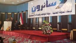 """قوى عراقية ترفض مقترح قطر """"الخماسي"""""""