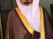 """ترقية عبدالعزيز """"المطيري"""" مدير """"مطار الأحساء"""" المناوب"""